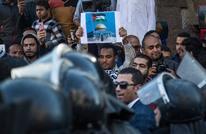 لماذا يخشى السيسي من مظاهرات التضامن مع القدس؟