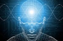 دراسة تقارن بين الدماغ البشري والشبكة الكونية للمجرات