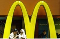 ماكدونالدز ماليزيا يتبرأ من إسرائيل بعد دعوات للمقاطعة