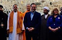 جمعية بحرينية مطبّعة: زيارة إسرائيل لا تمثل مملكة البحرين