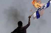 """""""معاداة السامية"""".. اعتقالات بعد إحراق علم إسرائيل بألمانيا"""