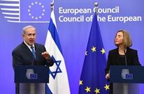 """نتنياهو يتوقع أن تعترف دول أوروبية بالقدس """"عاصمة لإسرائيل"""""""