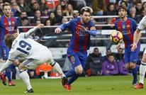 """جماهير برشلونة تتلقى خبرا سارا بخصوص مباراة """"الكلاسيكو"""""""