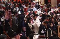 WSJ: انتشار ظاهرة المواعدات الغرامية في السعودية