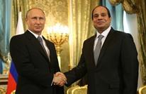 بوتين يجهّز هدية للسيسي.. وهذه أبرز 5 ملفات للقاء