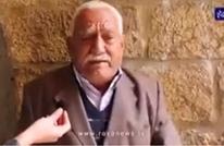 """مسن فلسطيني غاضب: """"بلا ترامب بلا بطيخ"""" (شاهد)"""