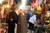 الأوقاف ومقدسيون يطردون وفد البحرين التطبيعي من الأقصى