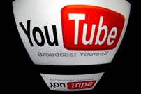 يوتيوب تحذف 150 ألف فيديو خاص بالأطفال عن موقعها