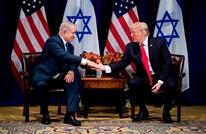 ترامب لنتنياهو: أزلنا القدس من طاولة المفاوضات