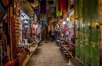 قرار ترامب يلحق خسائر اقتصادية فادحة بتجار القدس المحتلة