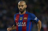برشلونة يقترب من ضم هذا اللاعب لخلافة ماسكيرانو
