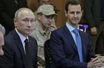 ديلي بيست: الأسد مثقل بالديون وروسيا تطالبه بالتسديد