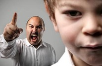 أخبرني كيف تمارس سلطتك أخبرك كيف سيكون أطفالك
