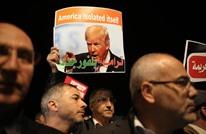 """مظاهرة فلسطينية بـ""""تل أبيب"""" رفضا لقرار ترامب"""