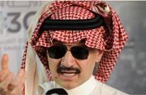"""""""رويترز"""" تلتقي الوليد بن طلال في جناحه بفندق """"الريتز"""" (صورة)"""