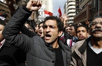 مصر: تأكيد حبس الفنان المعارض عمرو واكد 3 أشهر