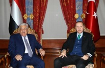 """عباس يهنئ أردوغان بإعادة """"آيا صوفيا"""" مسجدا"""