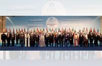 دول قمة إسطنبول تؤكد اعترافها بالقدس عاصمة لفلسطين