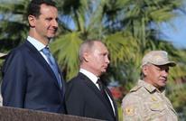 صحيفة: لماذا تعتبر الحرب السورية عارا على جبين العالم؟