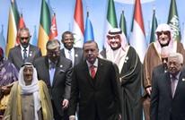 صحيفة: مصر والسعودية رفضتا السباحة مع التيار بقمة القدس