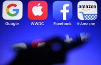 هل باتت أيام فيسبوك وغوغل وشركات التكنولوجيا معدودة؟