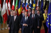 كورونا.. الاتحاد الأوروبي يرد على خطاب لرموز معارضة مصرية