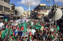 مسيرات حاشدة في المحافظات الأردنية رفضا لقرار ترامب (صور)