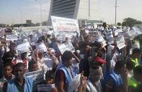 مظاهرات في نواكشوط لنصرة القدس والبرلمان يجتمع (صور)