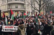تظاهرات حاشدة في ألمانيا دعما للقدس (فيديو)