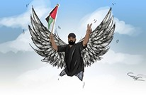 """أبو ثريا.. """"أيقونة"""" فلسطينية جديدة يزفها نشطاء مواقع التواصل"""
