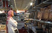 السعودية تصادر رواية لإعلامي بالجزيرة من معرض جدة للكتاب