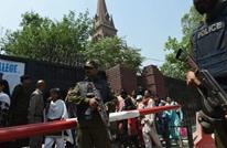 """باكستان تبرئ زوجين محكومين بالإعدام بتهمة """"الإساءة للنبي"""""""