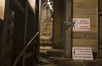 تحذير من خطورة حفريات الاحتلال بالقدس.. وتفنيد مزاعم الآثار
