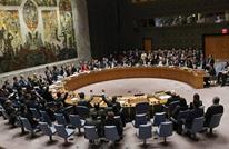 نيويورك تايمز: ما الذي يعنيه فيتو مجلس الأمن بشأن القدس؟