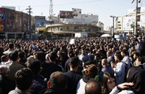 تظاهرات بكردستان العراق تندد بقطع إيران لمياه نهر الزاب