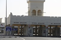 """ناشطون سعوديون يتحدثون عن بدء هدم معبر """"سلوى"""" (شاهد)"""