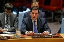 روسيا تدعم دولة فلسطينية عاصمتها القدس وتعرض الوساطة