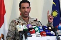 بعد حادثة صعدة.. التحالف يتهم الحوثيين بتجنيد الأطفال