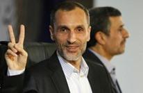 إيران: السجن 15 عاما لنائب أحمدي نجاد بتهم فساد