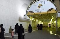 كيف علق السعوديون على اقتراب افتتاح دور السينما؟