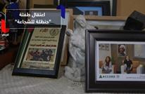 """عهد.. طفلة فلسطينية قاصرة مُعتقلة بتهمة """"الشجاعة"""""""