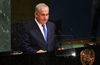 """رسميا.. إسرائيل تطلب الانسحاب من """"اليونسكو"""""""