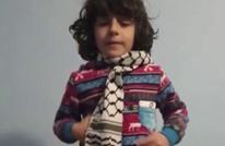 مجد العرسان.. رسالة طفل أردني لترامب تختزل الكثير