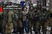 فوزي الجنيدي.. صمود وأيقونة لانتفاضة القدس