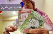 سعوديون ينتقدون ضعف الدعم الحكومي لمواجهة ارتفاع الأسعار
