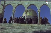 قصة مكان: جدار البراق إرث إسلامي منسي