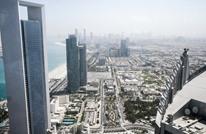 فورين بوليسي: الإمارات تعتزم بناء إمبراطورية تجسس