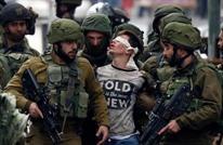الاحتلال يفرج عن الفتى الجنيدي بكفالة لحين استكمال محاكمته