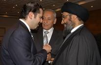ما هو شكل وبرنامج الحكومة اللبنانية المقبلة؟