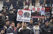 تظاهرات دولية مستمرة تنديدا بقرار ترامب بشأن القدس (شاهد)